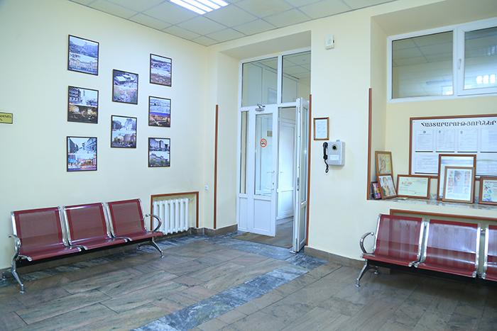 Ընդունարան